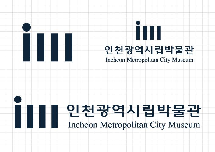 인천광역시립박물관 심볼 그래픽 이미지