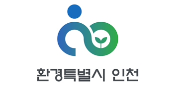 브랜드 로고- 환경특별시 인천(상하조합)