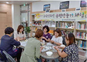 Korean Language Education