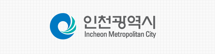 인천광역시 Incheon Metropolitan City